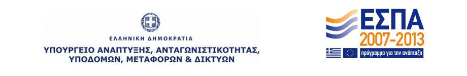 ΕΥΣΕΔ ΕΜΠΟΡΙΟΥ Rotating Header Image