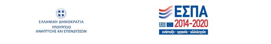 ΕΠΙΤΕΛΙΚΗ ΔΟΜΗ ΕΣΠΑ ΤΟΜΕΩΝ ΕΜΠΟΡΙΟΥ & ΠΡΟΣΤΑΣΙΑΣ ΚΑΤΑΝΑΛΩΤΗ ΥΠΟΙΑ Rotating Header Image
