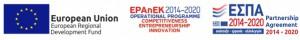 e-banners_EU ERDF_600X80